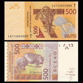 西非(多哥) 500法郎 纸币 T冠 2012年 外国钱币