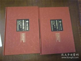 万密斋医学全书:1-6册6本