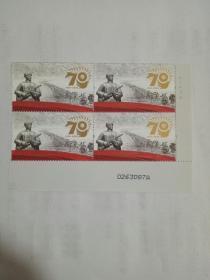 2020-24《中国人民志愿军抗美援朝出国作战70周年》邮票,方连。