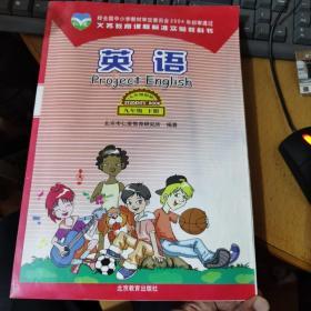 【仁爱版】英语(七年级起始)九年级下册