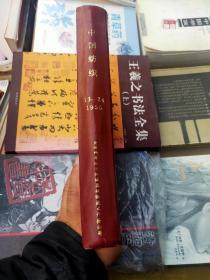 中国纺织1955年13.14.15.16.17.18.19.20.21.22.23.24