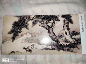 请柬:黎雄才先生从艺八十周年回顾展•1994