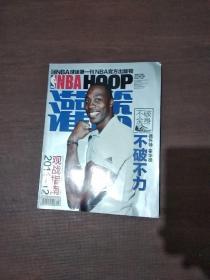NBA灌篮2011-12
