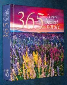 365 Pensees sur la beaute de la nature 美丽自然