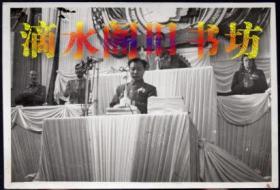 1950年代初原版老照片一张:萧华将军