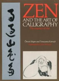 Zen And The Art Of Calligraphy