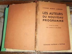 LES AUTEURS DU NOUVEAU PROGRAMME联非新议程的作者   [1947年法文原版】