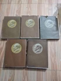 五六十年代 【原装护封繁体竖版】《毛泽东选集》(一至五卷)(大32开)