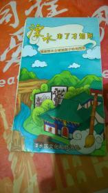 南京溧水区旅游手绘地图