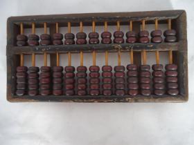 湖南省郴州玩具厂算盘