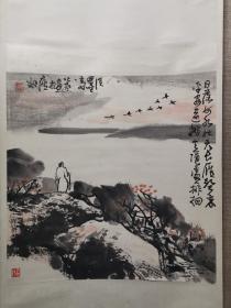 安徽美协主席郭公达 国画山水一幅,原装原裱,学两个平尺,保真!