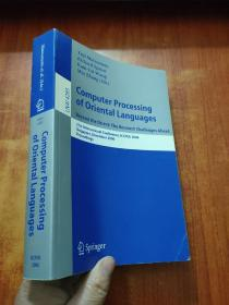 Computer processing of Oriental languages
