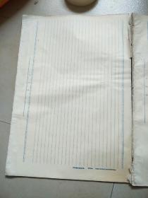 8开横式报告纸(38cmx26cm)每件(50页)