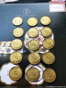 卷拆原光全新八五年铜五角长城币15枚