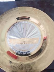 沈阳市126中学建校五十周年纪念24K镀金蚀刻金碟珍藏品