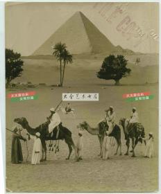 民国时期埃及如画的金字塔老照片,附近有当时持枪武装骑骆驼的牧民。22.7X18.3厘米。