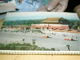 1973年挂历 北京风光 双面印 附一张1974年日历 16开 稀少