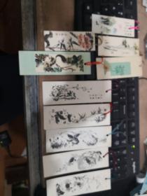 早期书签  10枚合售   实物图  按图发货  编号2号册
