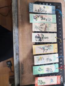 早期书签  8枚合售   实物图  按图发货  编号2号册