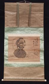【日本回流】原装旧裱 峰华山 国画作品《真者天之道》一幅(纸本立轴,画心约2平尺,款识钤印:华山)HXTX201772