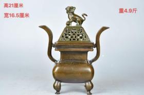 大宣明德年制紫铜香炉