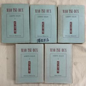 孔网首现5卷套,全网孤品,唯一齐套,第五卷及其罕见,1955年版意大利文《毛泽东选集》(5卷集)照片,地图,稀见