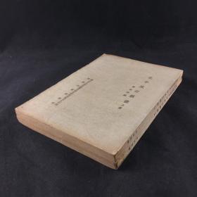 民国二十六年商务印书馆《北平风俗类征》上下两册