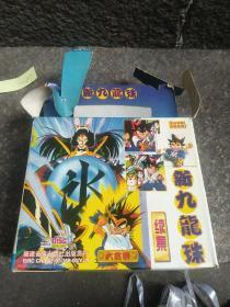 正版VCD九龙珠续集6碟