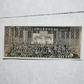 特色老照片:1950年江苏省立镇江师范学院共青团支部欢送毕业同志留影(背景有毛主席,朱总司令巨幅画像)20cmx9cm