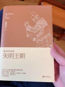 易中天中华史全集22本
