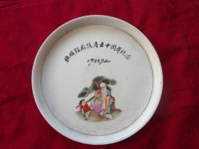 寿星佬瓷盘