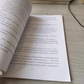清华大学第23次博士研究生学术论坛(公共管理学院)论文集