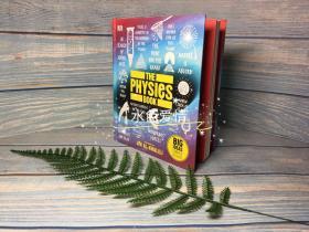 预售DK物理书The Physics Book : Big Ideas Simply Explained