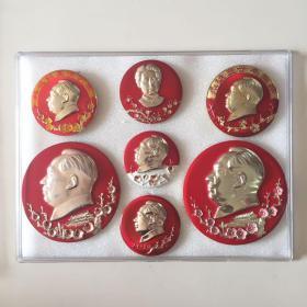 文革时期 铝制 精品梅花 主席像章(部分背面没有针) 七枚 收藏馈赠佳品