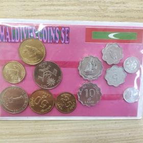 马尔代夫硬币2套