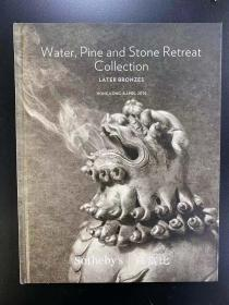苏富比2014年4月8日香港 Water,Pine and Stone Retreat Collection