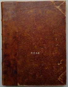 《中国寓言集》1921年私人定制半皮装本著名法国汉学家沙畹选编翻译其妻作诗法语插图本