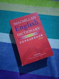 麦克米伦高阶英语词典