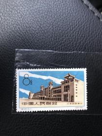文革纪特邮票特42北京站 漏销戳 少见