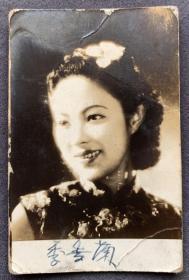 """民国传奇人物、满映头号女星、""""上海滩七大歌后""""之一 李香兰 旗袍装电影剧照一枚(银盐漂亮,相纸较厚)"""