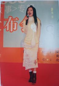 杨钰莹照片