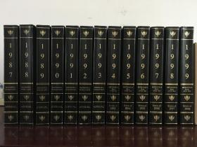 Encyclopedia Britannica Book of the Year/大英百科全书年鉴,1987~1999年,共13册
