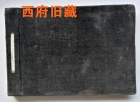 民国老照片,民国37年国立河南大学老相册照片约40张,为名校【西安高中】的毕业生