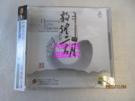 敦煌二胡:中国当代著名二胡演奏家邓建栋主讲(DVD光盘2张)