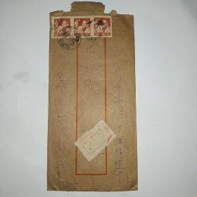 中国人民邮政一角信销票