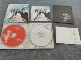 2CD  飞儿乐队 同名专辑  2CD精装版 天凯正版  拆封 歌词齐全共两本歌词
