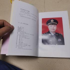 王焕新文稿选
