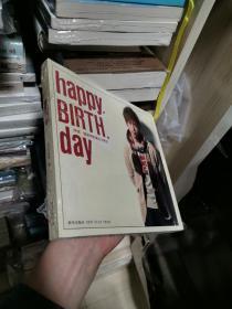 Happy Birth Day:摇滚诗的诞生与转生