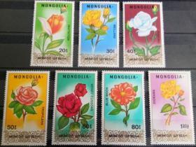 蒙古月季花 玫瑰花等邮票7全