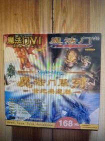 魔法门英雄无敌 1-9+X ,正版PC游戏光盘